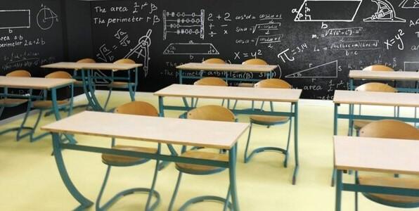 Collège & Lycée